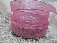 Парча +опал 2 см , рожева