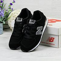 Новые подростковые 4467 кроссовки Нью баланс для бега