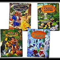"""Книга """"Улюблені казки дітям"""", украинська арт. KC-3, книга для детей"""