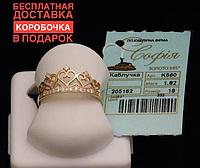 Золотое кольцо К560