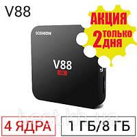 СМАРТ ТВ (smart tv box) приставка V88 (1Gb/8Gb) 4-ядерная на Android 5.1