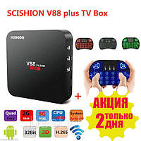 СМАРТ ТВ (smart tv box) приставка SCISHION V88 1/8 (Android 5, 1Gb\8Gb | 2Gb\8Gb)