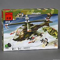 """BRICK 818 (48) """"Военный вертолет"""", 275 дет, в коробке СОБРАННЫЙ"""