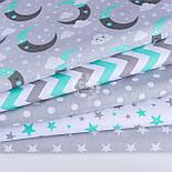 """Лоскут ткани """"Месяц серо-мятный и спящие облака"""" на сером фоне № 1147, размер 23*160 см, фото 4"""