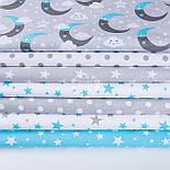 """Лоскут ткани """"Месяц серо-мятный и спящие облака"""" на сером фоне № 1147, размер 23*160 см, фото 5"""
