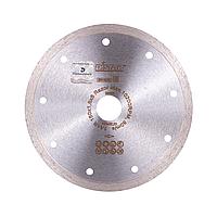 Алмазный диск Distar 1A1R 230x2,0x8,5x22,23 Razor 5D (11115062017)