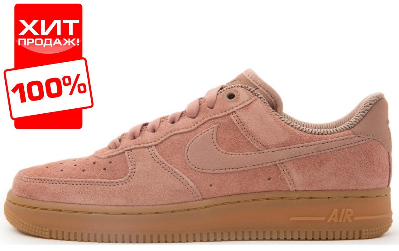 585b41a9add8 Женские кроссовки Nike Air Force 1  07 SE Particle Pink (найк аир форс  низкие