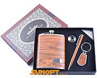 Подарочный набор с флягой для мужчин 4х1 (Кожа) №DJH-0728