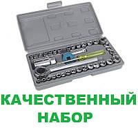 Набор инструментов на 40 предметов + КЕЙС Набор головок, набор торцевых головок, торцевые головки, фото 1