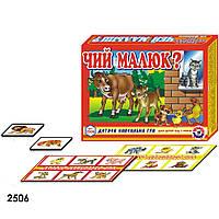 Детская обучающая игра Чей малыш 2506