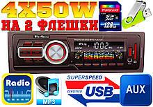 АВТОМАГНІТОЛА Pioneer 5218! 2 флешки, MP3, FM, SD, USB