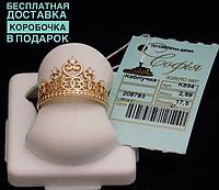 Золотое кольцо корона К554