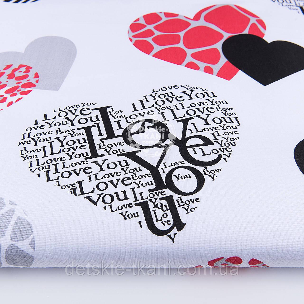 """Ткань хлопковая """"Любовь в сердце"""", цвет красный, чёрный, серый на белом фоне, №1164"""