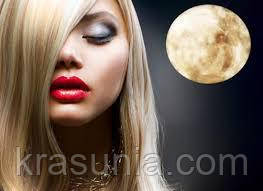 Стоит ли верить лунному календарю стрижек.