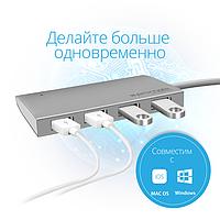 USB хаб Promate miniHub-C4 Grey