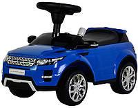 Каталка-толокар Bambi Lend Rover синий (Z 348-4)