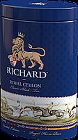 Чай черный байховый Richard Royal Ceylon 80 г