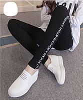Спортивные женские штаны-леггинсы стретч Adidas Fashion Trend реплика