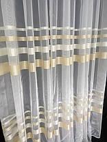 Тюль Золотая Полоса на Молочной микросетке (3м шириной), фото 3