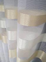 Тюль Золотая Полоса на Молочной микросетке (3м шириной), фото 2