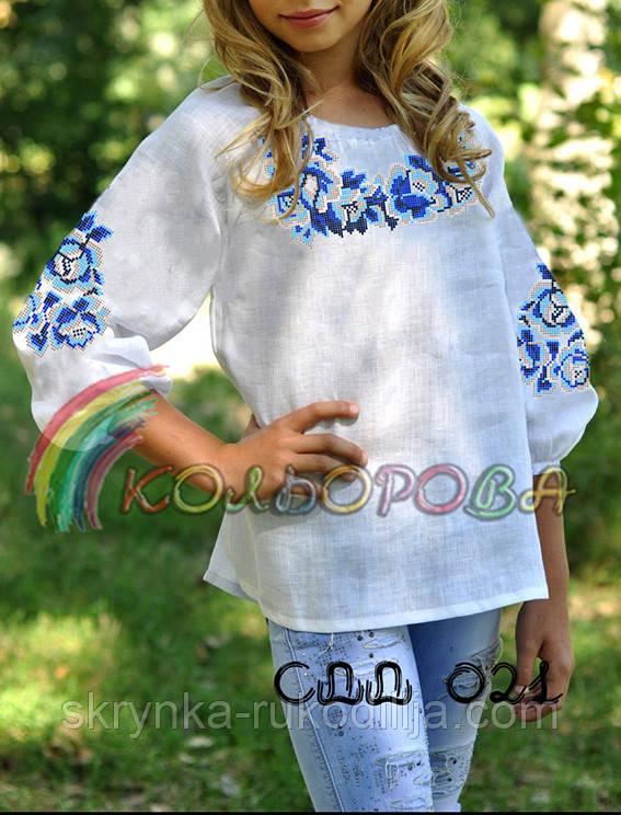 Заготовка дитячої блузки для вишивки хрестиком бісером на тканині ГАБАРДИН  - СКРИНЬКА. Товари для b7235e6a65536