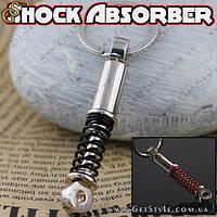 """Брелок амортизатор хромированный - """"Shock Absorber"""" + Подарочная упаковка!"""