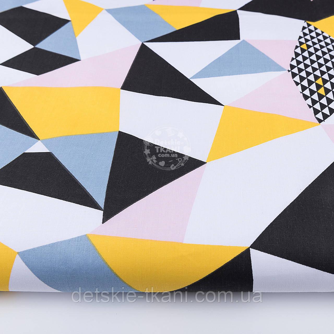 """Ткань хлопковая """"Калейдоскоп из треугольников"""", цвет жёлтый, чёрный, голубой, розовый №1166а"""
