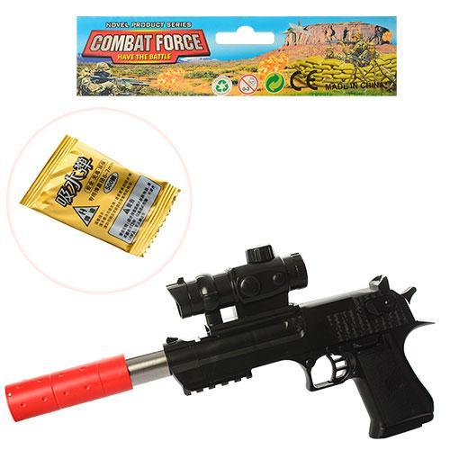 Пистолет H1-2 (144шт) 34см, водяные пульки, в кульке, 33-20-3,5см