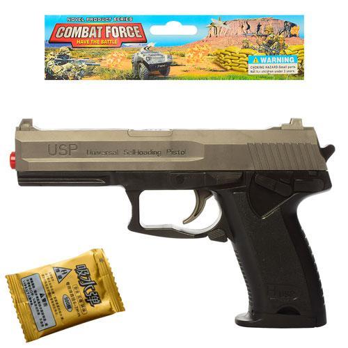 Пистолет H13-2 (168шт) 22см, вод.пульки, в кульке, 18-27-3см