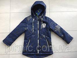 Детская куртка ветровка на мальчика 4,5,6,7,8 лет 110-134см см. Демисезонная куртка.