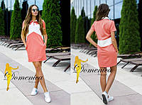 Платье. Ткань -  кукуруза. Размер С и М. (21361) 44
