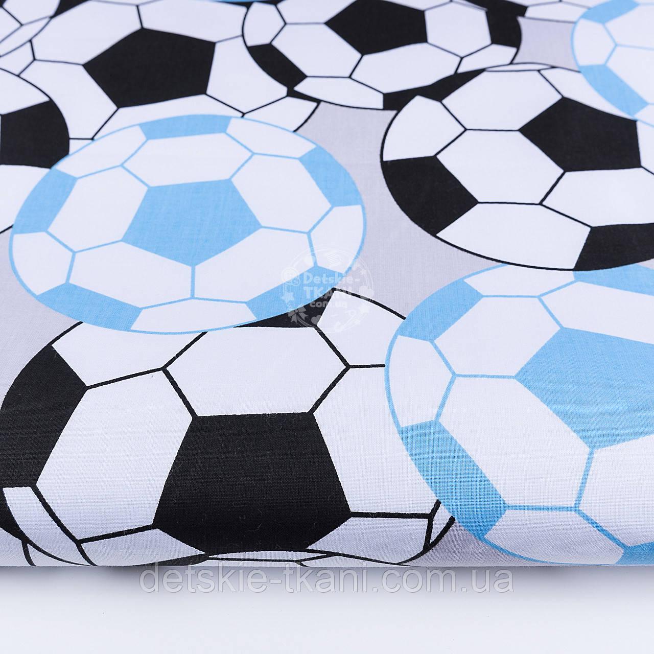 """Ткань хлопковая """"Футбольные мячи"""", цвет голубой и чёрный, №1167"""