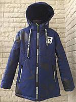 Детская куртка ветровка на мальчика 4,5,6,7,8 лет 110-134см см. Демисезонная куртка. Синяя