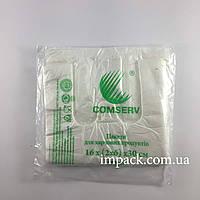 Пакет фасовочные (майка) 16*30см 100шт Comserv (Комсерв)
