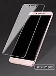 Защитное стекло для смартфона LeTV LeEco Max 2 Tempered Glass, фото 2