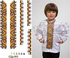 Купити Дитячі сорочки для вишивки (заготовки) для хлопчиків ... 39050c3ac90c3
