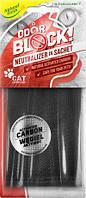 Эликс ODOR BLOCK carbon sachet CAT (нейтрализатор-сашет КОТ)