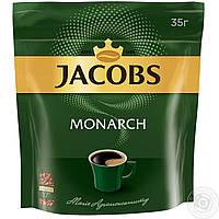 Кофе Якобс Монарх эконом пакет 35г*50