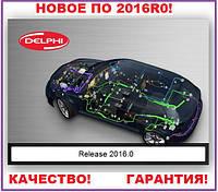 Сканер Delphi DS150E (Autocom CDP+, TCS, WoW) переделанный + ПО 2016.0!!!