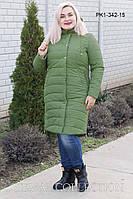 Пальто зимнее больших размеров ПК1-342 (р.50-60) , фото 1