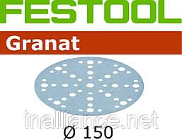 Шлифовальные круги Granat STF D150/48 P40 GR/50, Festool 575160