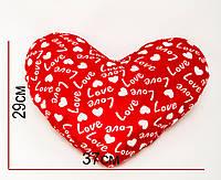 """Мягкая подушка сердце """"Love"""" средняя 37Х29см"""