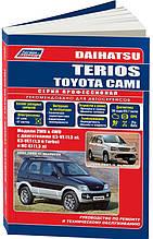 DAIHATSU TERIOS   TOYOTA CAMI  Модели 1997-2006 гг.   Руководство по ремонту и обслуживанию