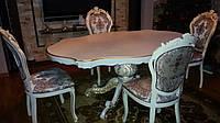 Обеденный стол (нераздвижной)  с фигурной столешницей