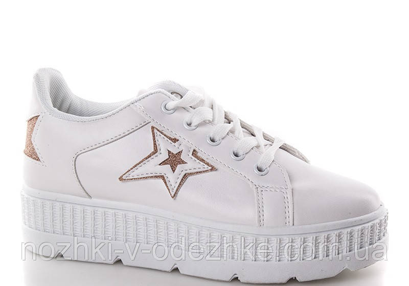 84bdfb5df Белые кроссовки криперы широкая подошва золотая звезда - Интернет магазин