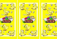 Вафельное полотно Цыплята желтое 150 см