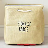 Корзина для игрушек Storage sand - Berni