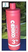 Окислитель, Peroxan CEHKO проявитель пероксан цеко с маслом жожоба jojoba oil 3% 1000мл 1л, фото 1