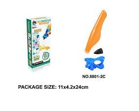3D ручка 8801-2C Creative drawing pen