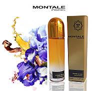 Montale Intense So Iris (Монталь Інтенс З Ірис) 45 мл (репліка)